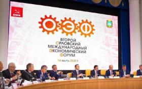 Рекомендации II Орловского международного экономического форума будут направлены в Правительство РФ