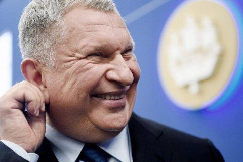 Новости олигархии. Государственная компания «Роснефть» выплатила членам совета директоров более 3,5 млрд рублей вознаграждения