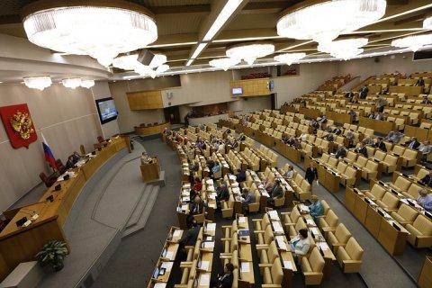 Госдума голосами единороссов отклонила проект об индексации пенсий работающим пенсионерам