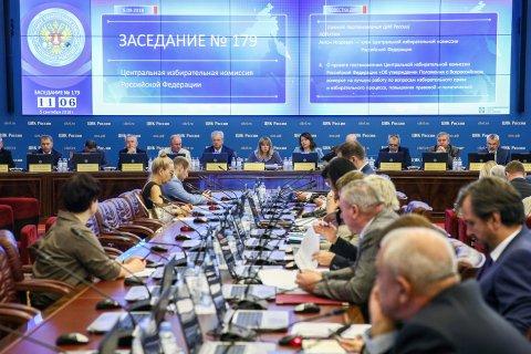 Элла Памфилова рекомендовала отменить итоги выборов губернатора Приморья