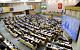 Коммунисты предложили освободить пенсионеров от НДФЛ на банковские вклады