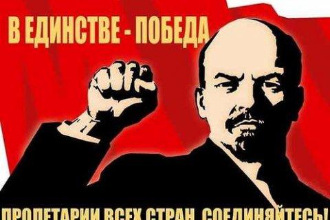 Московские коммунисты решительно поддерживают требования голодающих рабочих хлебозавода «Черкизово»