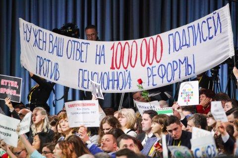 «Вера в то, что помощь придет, как только Путин, наконец, обо всем узнает — это один из столпов его поддержки среди населения». Мировые СМИ о пресс-конференции Путина