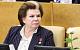 Росреестр «обнулил» информацию о недвижимости Терешковой