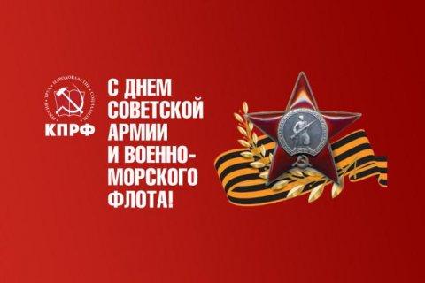 Г.А.Зюганов: С праздником, дорогие товарищи и друзья!
