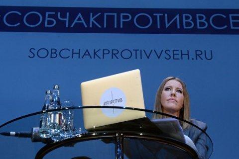 Ксения Собчак назвала Крым украинским