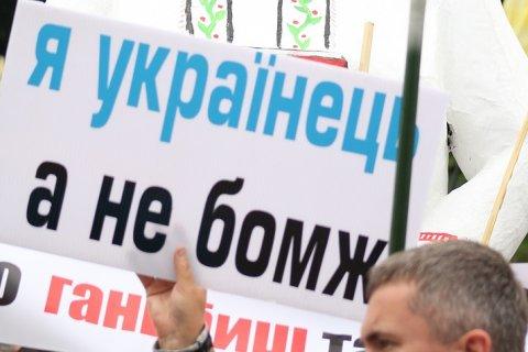 Долги украинцев по ЖКХ составили рекордные 850 млн долларов