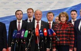 Геннадий Зюганов: Мы предлагаем новый вариант политики