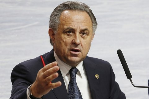 Доклад WADA: Министерство спорта руководило подменой проб