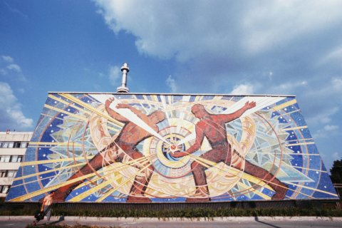 Треть жителей Украины сожалеет о распаде Советского Союза