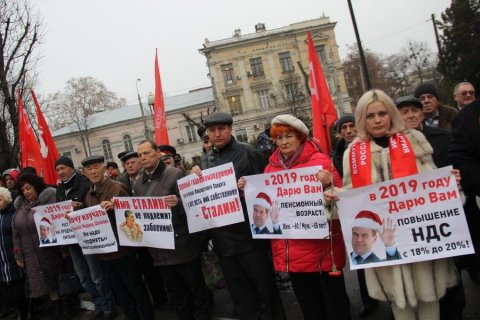 «Да здравствует Сталин! Правительство Медведева в отставку!» Митинг КПРФ в Симферополе