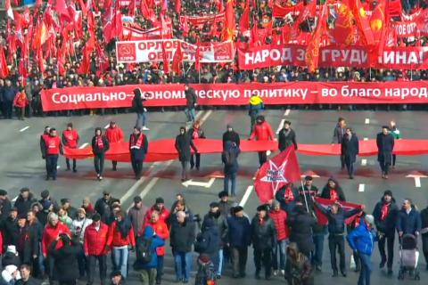 «Защитим социально-экономические права граждан». Митинг. Прямая он-лайн трансляция