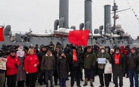 В десятках регионах России  коммунисты отметили День Советской Армии
