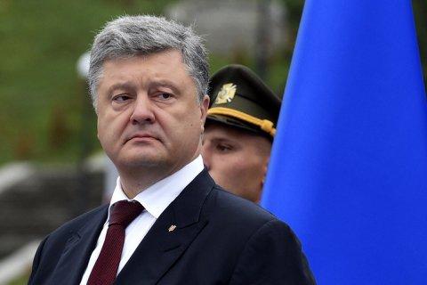 Порошенко заявил об обещании США поставить вооружение на Украину