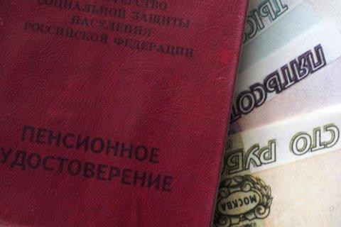 Гарантированный пенсионный план: мертворожденный закон или ловушка для легковерных?