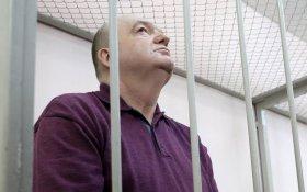 Самый справедливый суд в мире. Бывший глава ФСИН, похитивший более 2 млрд рублей, вышел на свободу через 4 года