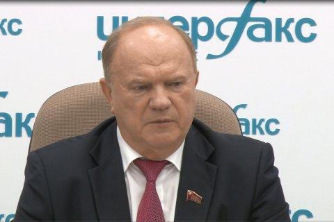 Геннадий Зюганов: КПРФ усилит созидательный протест