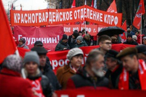 Роскомнадзор пригрозил КПРФ блокировкой сайта из-за анонсов несогласованных митингов