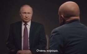 Путин описал свою жизнь словами «очень хорошо»