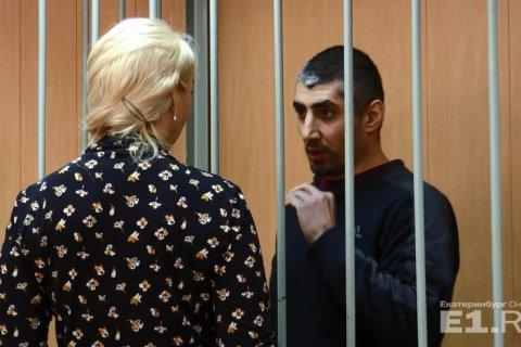 Бывший полицейский-оккультист из Дагестана получил 13 лет колонии за убийство 6 человек
