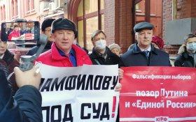 Московские коммунисты потребовали отставки главы ЦИК Памфиловой