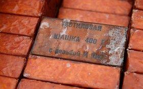 С оборонного завода «пропали» сотни тонн взрывчатки