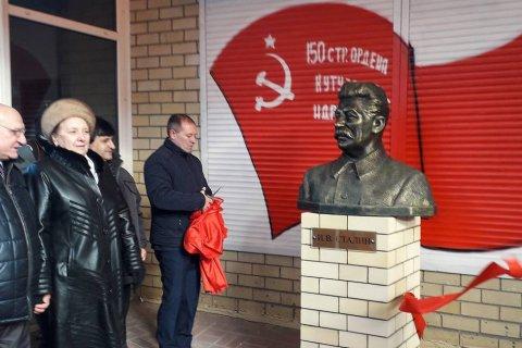 В Волгограде открыли памятник Сталину
