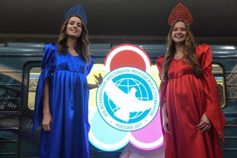 Пять тысяч волонтеров Всемирного фестиваля молодежи произнесли в Сочи клятву добровольца