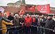 Коммунисты возложили цветы к Мавзолею В.И.Ленина