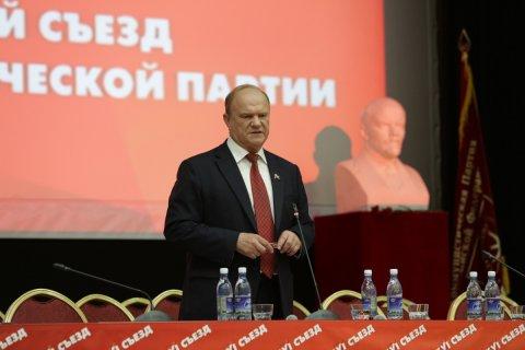 Зюганов:Антисоветизм, национализм и русофобия – главные угрозы для будущего страны