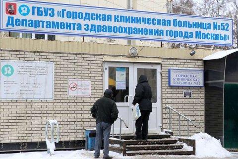 В московской больнице прошли обыски по делу о обналичивании десятков млн рублей