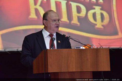 Прошел II Всероссийский съезд депутатов-коммунистов