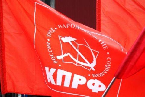 Депутаты фракции КПРФ внесли в Госдуму проект амнистии к столетию Великого Октября