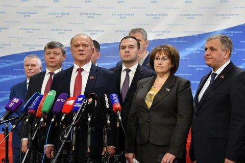 Геннадий Зюганов: В уходящем году наша партия выполняла поручения избирателей
