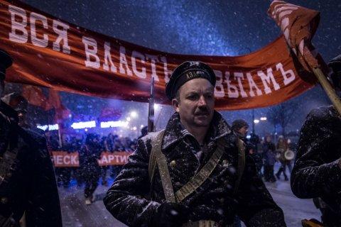 «Событие, изменившее мир к лучшему». Обращение Юбилейного комитета по празднованию 100-летия Великой Октябрьской социалистической революции