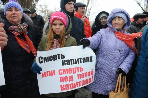 Коммунисты требуют расследования обстоятельств перехода жизненно важных отраслей экономики во владение частных лиц