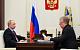 Кудрин сообщил Путину, что его план всеобщей газификации не выполняется