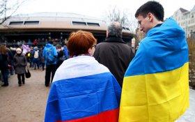 ВЦИОМ: Подавляющее большинство россиян считают важными дружеские отношения с Украиной