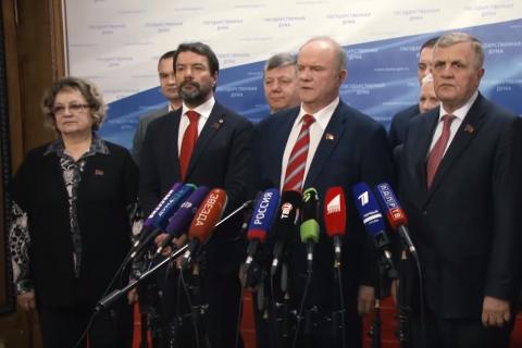 Геннадий Зюганов: Работу над Конституцией нельзя сводить к косметическому ремонту