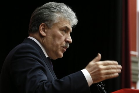 Съезд КПРФ выдвинул Павла Грудинина на пост Президента Российской Федерации