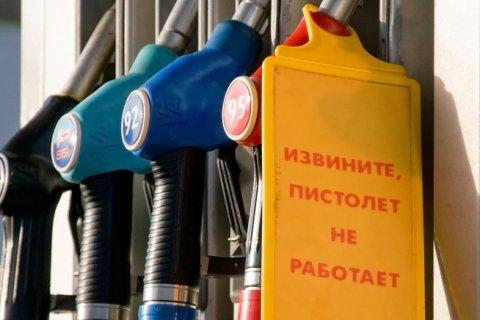 Антимонопольная служба прогнозирует рост цен на бензин из-за повышения НДС