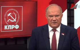 Геннадий Зюганов. Обращение к соотечественникам