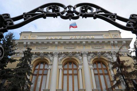 В ЦБ России назвали «некоторым преувеличением» разговоры о гиперинфляции