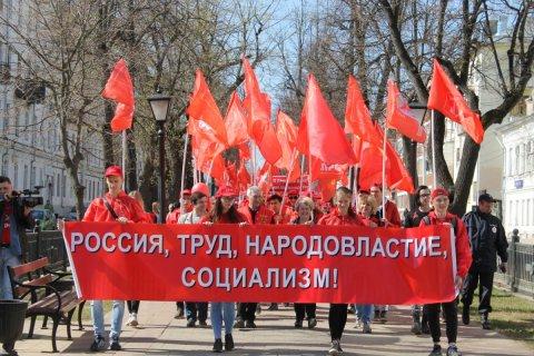Геннадий Зюганов предложил власти не мешать КПРФ проводить шествия 1 и 9 мая