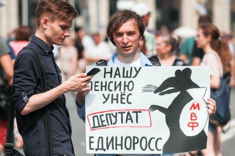 В администрации президента шокированы масштабом протеста против повышения пенсионного возраста