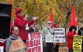 Саратовцы выступили против превращения области в ядовитую свалку