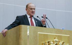 Геннадий Зюганов о геополитическом положении России: Мы оказались под многослойным колпаком