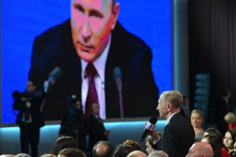 В КПРФ заявили, что ответы Путина на итоговой пресс-конференции были крайне неопределенными