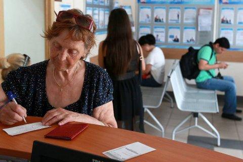СК возбудил дело об многомиллиардной афере с пенсионными накоплениями россиян