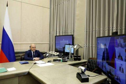 Мишустин утвердил «сокращения» в госаппарате: Появятся семь новых департаментов